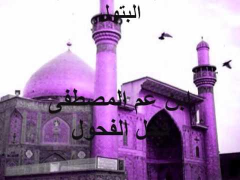 dr dhari alasee الدكتور ضاري  العاصي تواشيح دينية  هدية الى اهلنا في العراق بمناسبة عاشوراء 2 thumbnail