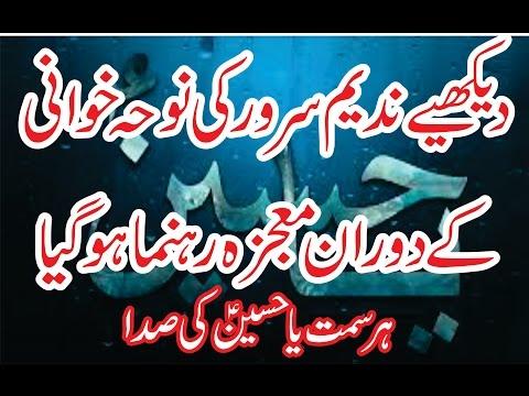 Nadeem Sarwar Noha Khuwani Mojza Happened Talagang.