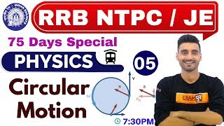 Class 05 |#RRB NTPC 75 Days Special/JE ||Science (विज्ञान) Physics ||  Vivek Sir|| Circular Motion