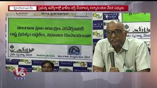 Telangana Rythu JAC Holds Meeting, Demands Rythu Bandhu For Tenant Farmers | Hyderabad