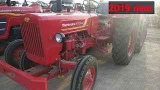 Mahindra 575di tractor specifications price mileage. Mahindra tractor price