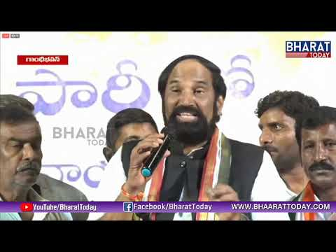 TPCC Chief Uttam Kumar Reddy Speech at Gandhi Bhavan | Bharat Today