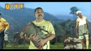 My Boss - Manja malayalam movie
