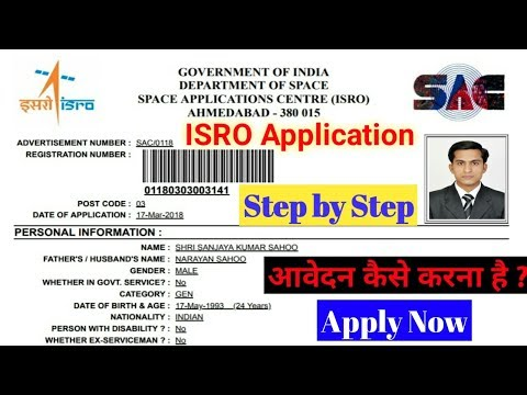 How to Apply ISRO Form Online Step by Step : ISRO Recruitment 2018 : How to Fill ISRO Application