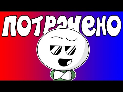Арестовываю Преступника на VidCon (Русский Дубляж) - TimTom