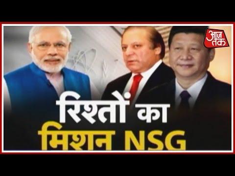 NSG On The Agenda: Modi, Xi Meet Today On Sidelines Of Tashkent Summit