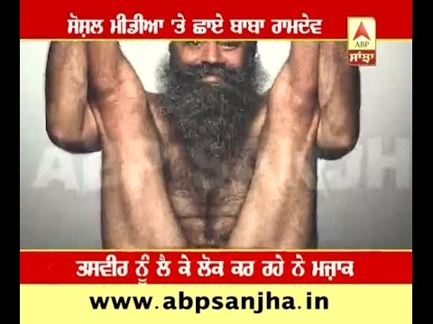 Baba Ramdev trending on social media