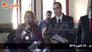 يقين  محمد حسن المنق العام لشباب 30 يونيو يوقع ربتوتوكول تعاون مع تيار بنت النيل