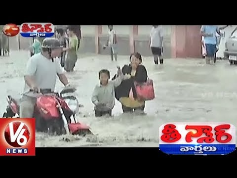 Heavy Rains Lashes Assam, Kerala And Karnataka States | Teenmaar News