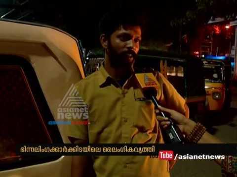Transgender sex workers increase  in Kochi