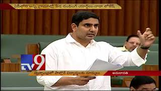 Marks for students participating in Swachch Andhra || Nara Lokesh