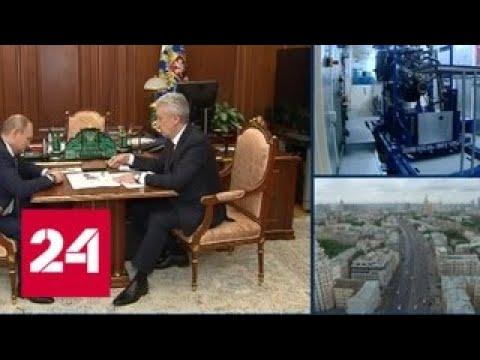 """Путин не стал """"заниматься лирикой"""" с Собяниным - Россия 24"""