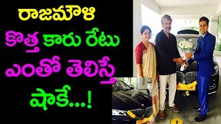 SS Rajamouli Bought The New BMW 7 Series Car || Top Telugu Media