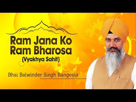 Bhai Balwinder Singh Rangeela - Ram Jana Ko Ram Bharosa (vyakhya Sahit) video