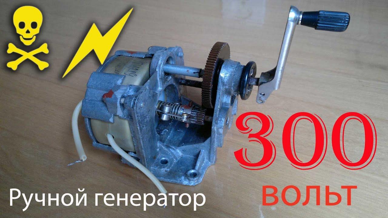 Как сделать генератор 12 вольт
