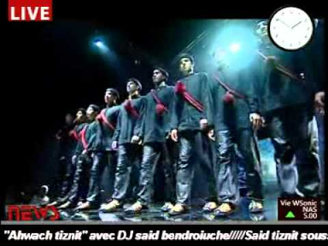 Clip video ahwach tiznit 2013 - Musique Gratuite Muzikoo