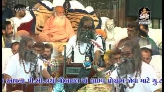 Niranjan Pandya | Junagadh Live | Mahashivratri Santvani 2016 3 | Part 2 | Gujarati Lok Dayro