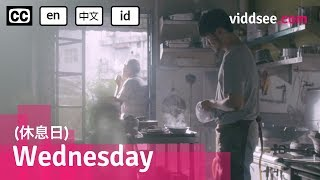 Wednesday  (休息日) - A Loving Tribute With A Simple Bowl Of Porridge (ಥ﹏ಥ)  // Viddsee.com (包含中文字幕)