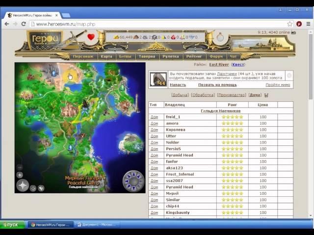 Pc games quest - 209 items