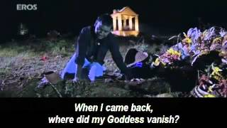 Aatha Nee song   Pandi