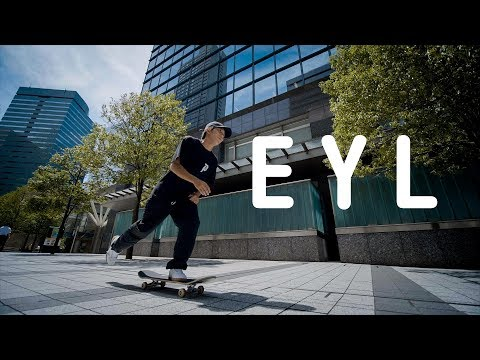 EYL - Enjoy Your Life