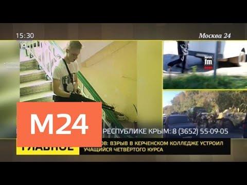 В Москве начали приносить цветы к мемориалу Города-героя Керчи в Александровскому саду - Москва 24