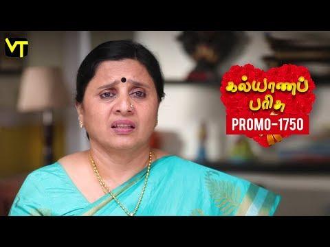Kalyana Parisu Promo 13-12-2019 Sun Tv Serial  Online