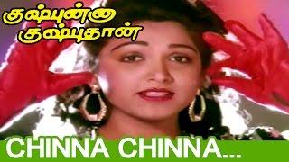 Chinna Chinna... | Kushboo Kushboothan [ Rudra ] | Movie Songs | Ft. Vishnuvardan, Kushboo