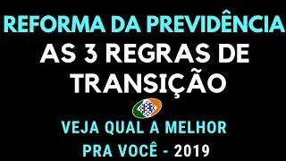 REFORMA DA PREVIDÊNCIA 2019 - AS 3 REGRAS DE TRANSIÇÃO - VEJA QUAL A MELHOR PRA VOCÊ