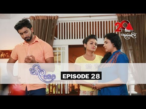 Neela Pabalu Sirasa TV 27th June 2018 Ep 28 HD