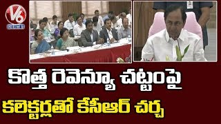 CM KCR Holds Review Meeting On Revenue Act With Collectors In Camp Office For 2 Days |V6 Telugu News