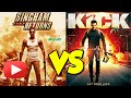 Ajay Devgn's Singham Returns Beats Salman Khan's Kick - Opening Day Box Office Collection
