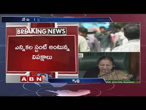 Upper caste reservation : Govt to bring 10% quota bill in Lok Sabha today | ABN Telugu