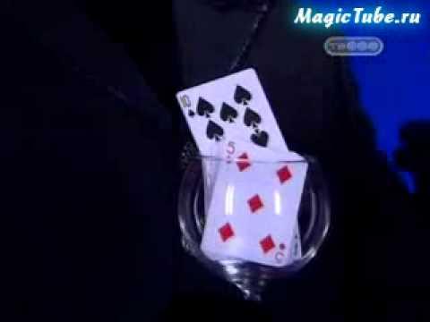 секрет класического карточного фокуса