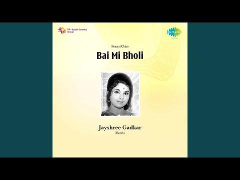 Aali Aali Ho Bhagabai video