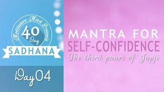 Mantra for Self Confidence - Gavai Ko Taan | Day 4 of 40 DAY SADHANA