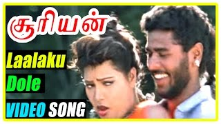 Suriyan Tamil Movie | Scenes | Laalaku Dole song | Sarath Kumar gets job | Goundamani