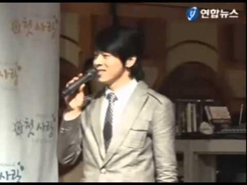 조정석 (Cho Jung Seok) - 뮤지컬 첫사랑 제작발표회 (20070306)