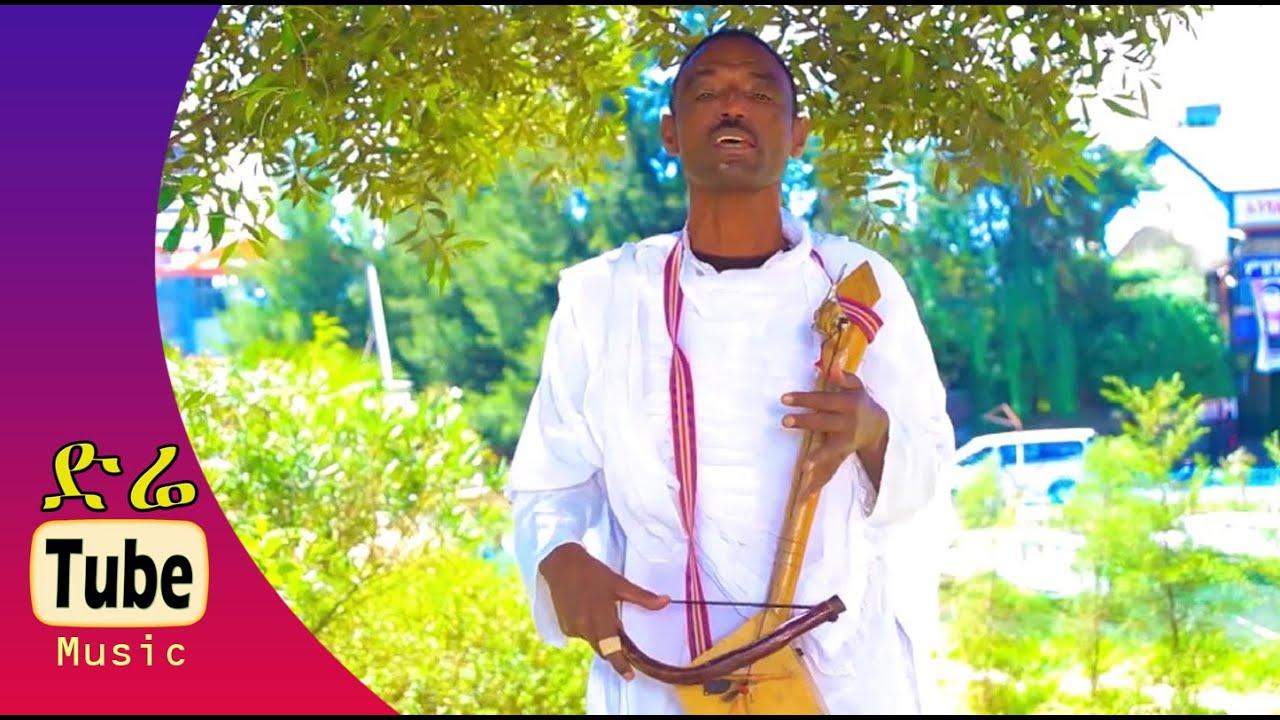 Tekletsion Gebremeskel - Ketsawtekumye (ከፃውተኩም'የ) New Tigrigna Traditional Music Video 2016