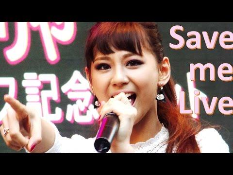 西内まりや Mariya Nishiuchi Save Me Live!【リリイベ史上最高のステージ! 必見!】Opening からUppy's 締めまで LaQua 2nd Remastered!