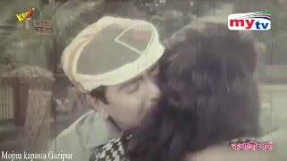 Bidrohi Premik Ami Shabnoor&Amit Hasan