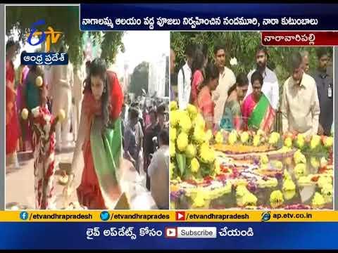 Sankranti Celebrations At Naravaripalli | CM Chandrababu Attend