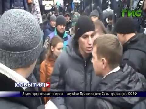 Полицейских избили на самарском рынке