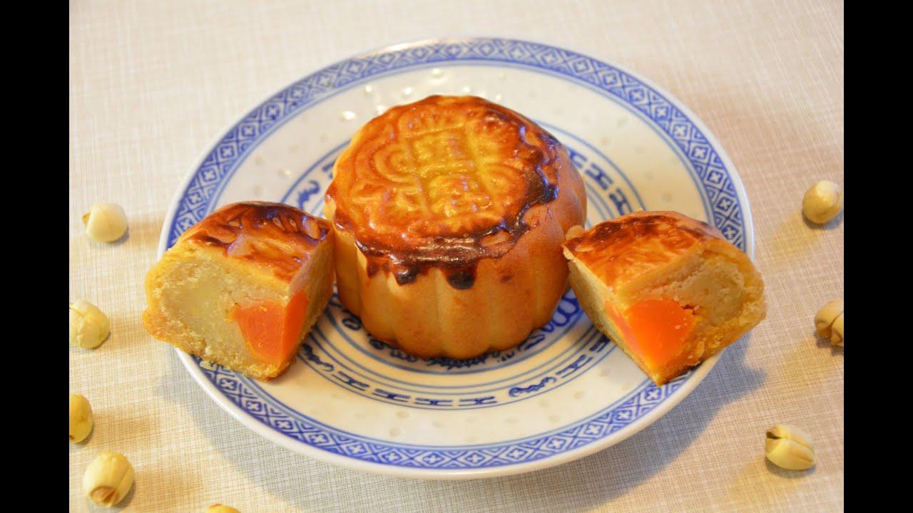 Lotus Seed Mooncake Lotus Seed Paste For Mooncakes