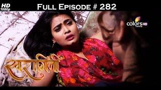 Swaragini - 23rd March 2016 - स्वरागिनी - Full Episode (HD)