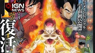 Dragon Ball Z: Battle of Gods - First Image & Plot for New Dragon Ball Z Movie - IGN News