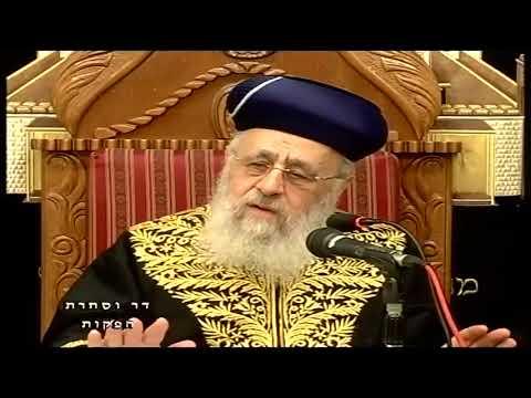 """הראשון לציון הרב יצחק יוסף שליט""""א - שיעור מוצ""""ש שופטים תשע""""ח"""