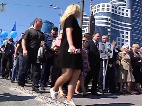 День Победы в Днепропетровске прошел с потасовками. 9 мая 2016 года