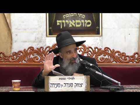 הרב מאיר שמואלי איסור ליצנות