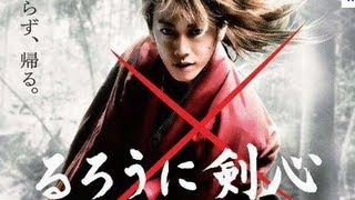 Rurouni Kenshin - Rurouni Kenshin Live Action Movie Review! (shit is dope)